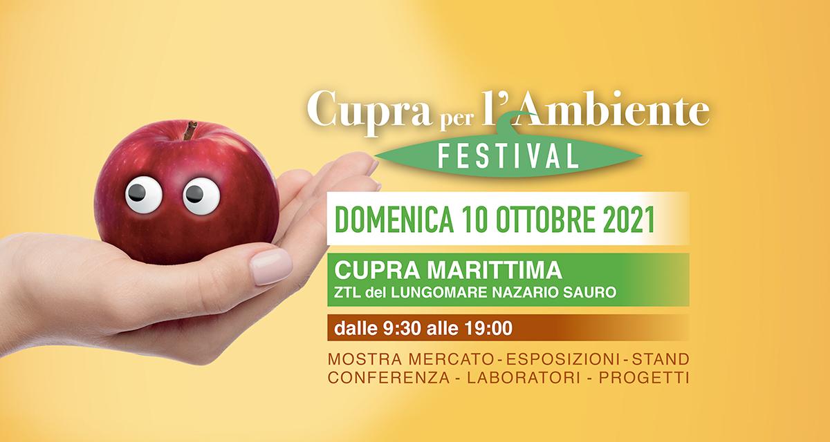 """II edizione del """"Cupra per l'Ambiente Festival"""". L'Assessore all'Ambiente, Lucio Spina: """"Invitiamo tutti a partecipare!"""""""
